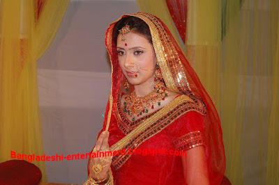 Bidha Sinha Mim