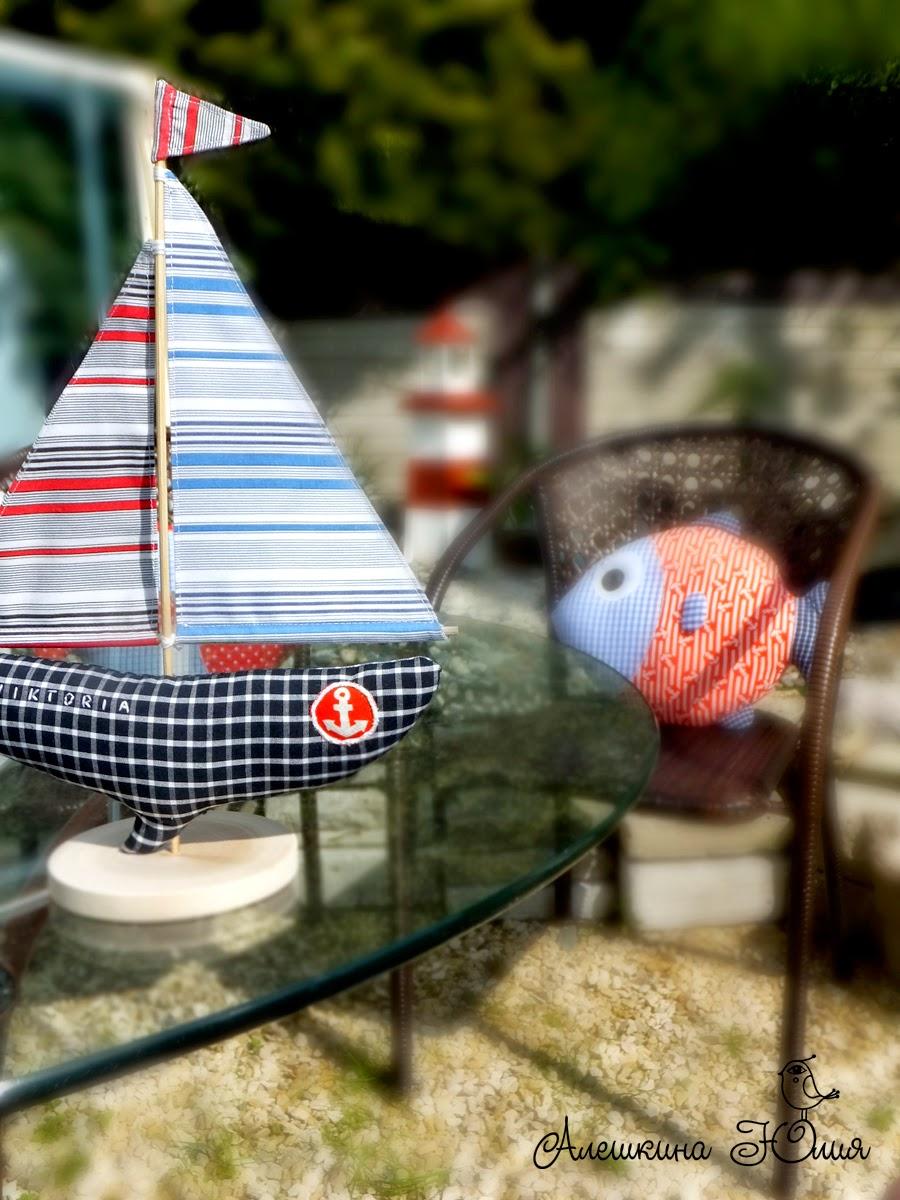 Яхта игрушка
