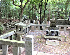 山県信晴の墓(広島県北広島町壬生)