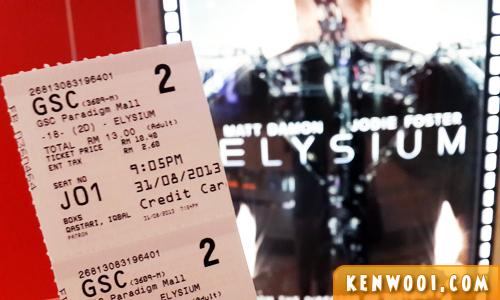 elysium tickets
