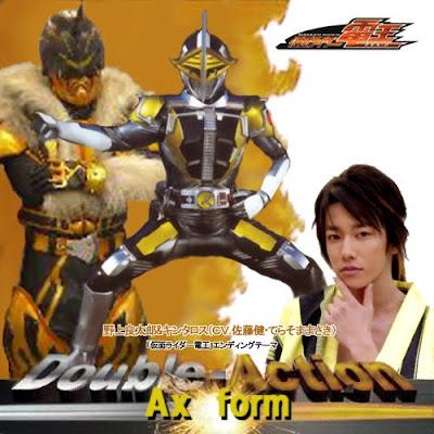 Kamen Rider Den-O Double Action Axe Form