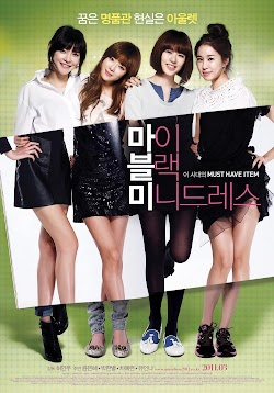 Váy Ngắn Đen - My Black Mini Dress (2011) Poster