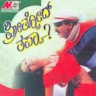 Preethsod Thappa Kannada movie mp3 song  download or online play