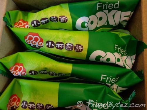 Kobayashi Seaweed Cookies