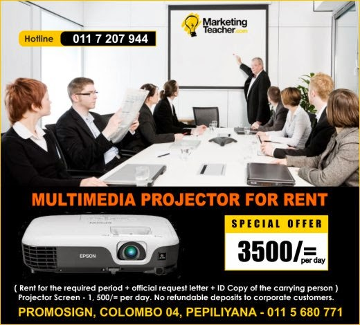 Multimedia Projector for Rent | 071 881 92 92.