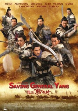 sinopsis film saving general yang