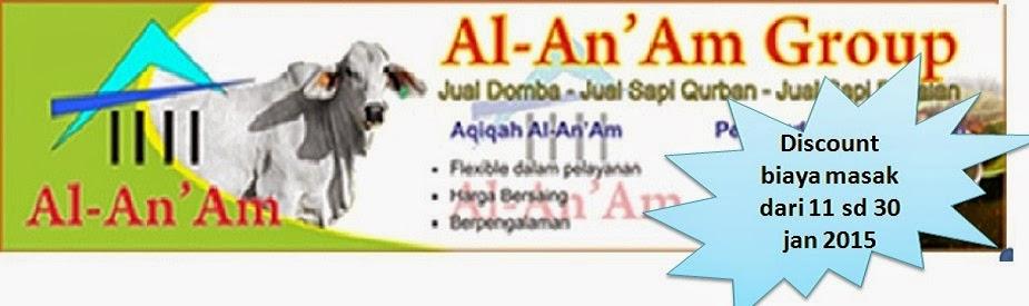 Aqiqah Al-An'am