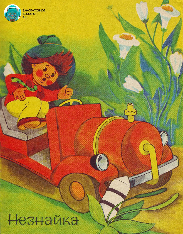 Какие сказки нужно читать детям до 4 лет