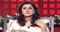 Real Face of Actress Host Ayesha Sana – Must Watch