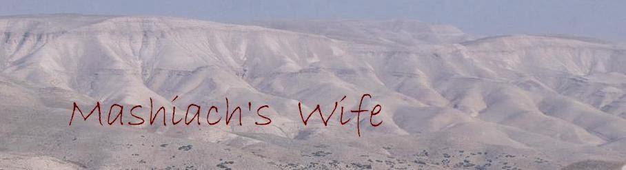 Mashiach's Wife