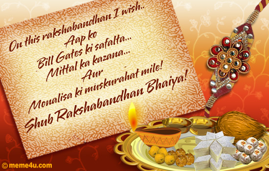 Happy Rakshabandhan Quotes SMS Message Wishes Rakshabandhan SMS For Sisters And Brothers
