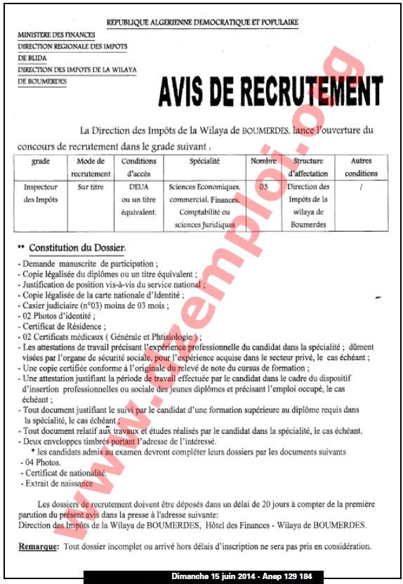 جديد إعلان توظيف في مديرية الضرائب لولاية بومرداس جوان 2014 Boumerdes