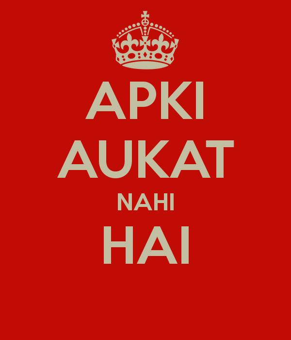 Short Swag Aukat Status in Hindi