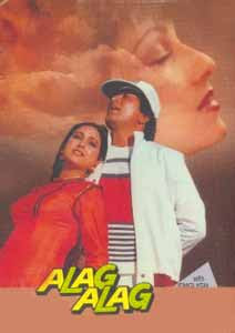 Alag Alag 1985 Hindi Movie Watch Online