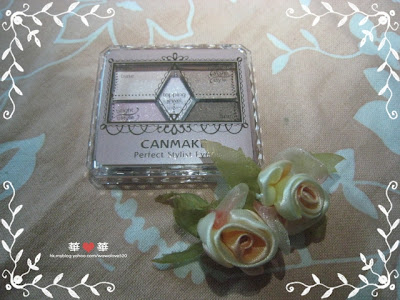 Canmake perfect stylist♥散發寶石光彩♥