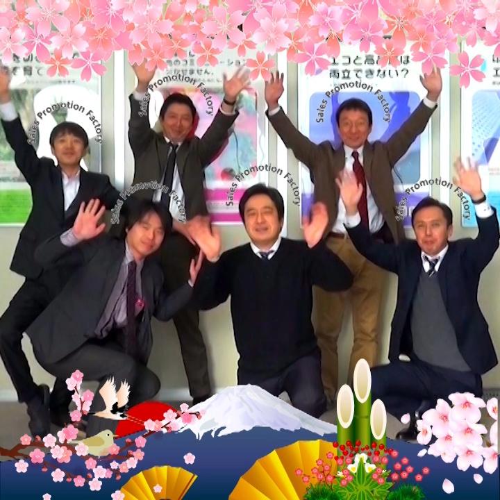 全員で「おめでとうございます」と叫ぶシーンの写真