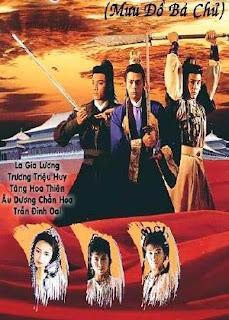 Mưu Đồ Bá Chủ - Lung Ting Tsang Pa