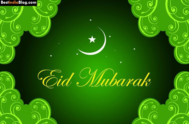 happy bakrid wishes