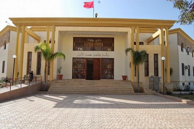 خلفيات الصراع بين رئيس جامعة محمد الأول بوجدة و أحد الأحزاب