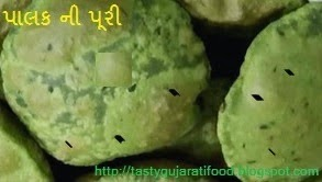 how to make palak puri