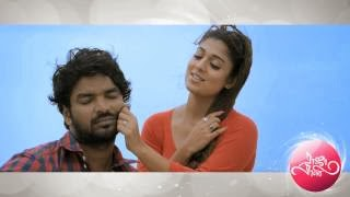 Chillena Song (Promo Clip) – Raja Rani