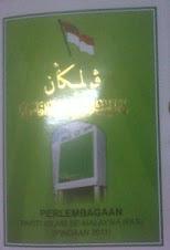 Buku Perlembagaan PAS (Pindaan  2011)