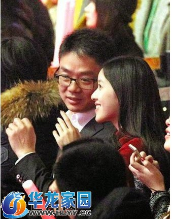chinese ulzzang dating billionaire Billionaires contact addresses, the oldest & trusted source for exclusive addresses of the wealthy featuring mailing lists and mansions of billionaires, millionaires, and top ceo's.
