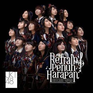Lirik Lagu JKT48 - Refrain Yang Penuh Harapan ( Kibouteki Refrain )