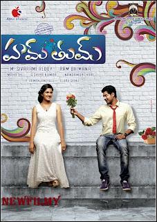 Hum tum telugu movie download free