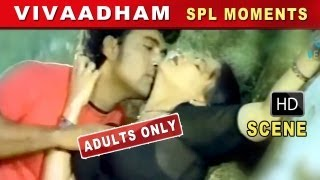 Watch Hot Malayalam Adult Movie Online