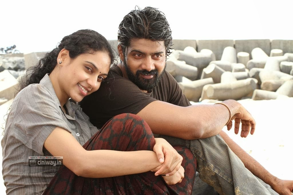 Sivappu-Movie-Stills
