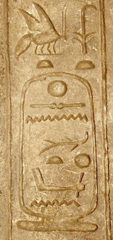 De Egipto una estatuilla con un miembro grande