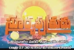 Suryaputrudu Episode 184 (4th Oct 2013)