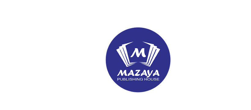 Mazaya Publishing House