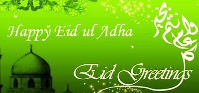 Theguitaraddict eid ul adha greetings eid ul adha greetings m4hsunfo