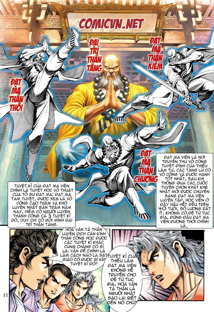 Tân Tác Long Hổ Môn chap 204 - Trang 11