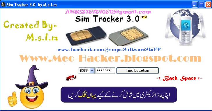 call tracker software download