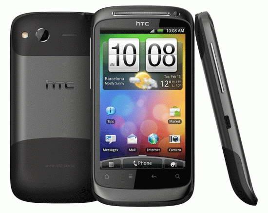 Harga HTC Desire S