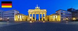 ألمانيا الآن