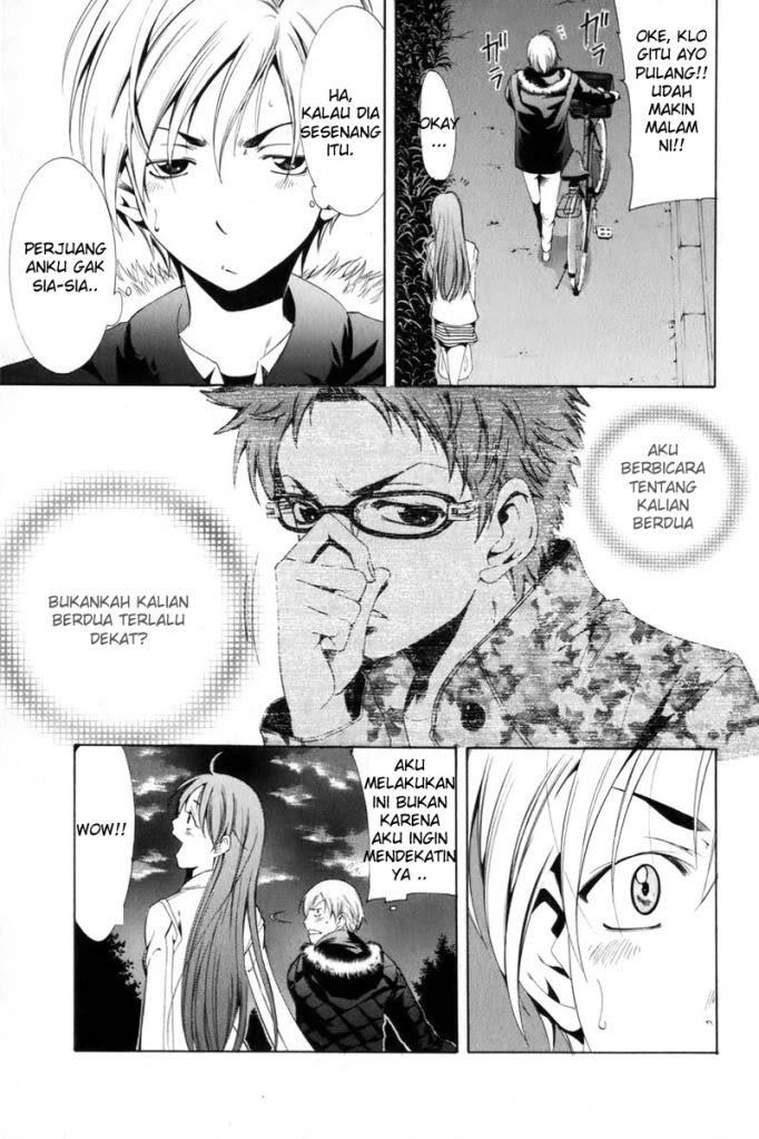 Komik Kimi Ni Iru Machi Page 12