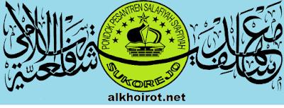 Pondok Pesantren Salafiyah Syafiiyah Situbondo