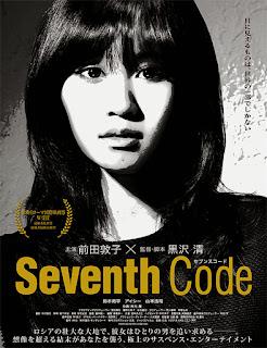 Ver: Seventh Code (Sebunsu kodo) 2013