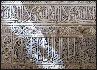 influencia árabe en occidente, la ciencia árabe, islam en occidente, expansión árabe, ciencia árabe