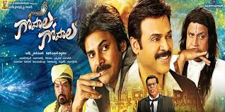 Gopala Gopala 720p Telugu HD Videos | Gopala Gopala Telugu Movie Videos 2015 | Gopala Gopala Telugu Movie HD Videos | Pavan Kalyan's Gopala Gopala Telugu Videos in HD | Gopala Gopala Telugu Movie Videos in HD