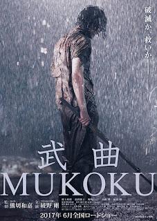 Mukoku (2017)