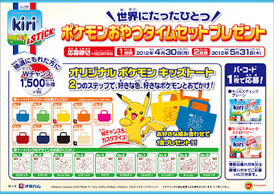 Kiri & Stick Promotion Pokemon Tote Bag Bel Japon