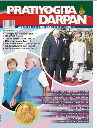 pratiyogita darpan december 2015 in hindi pdf free 12