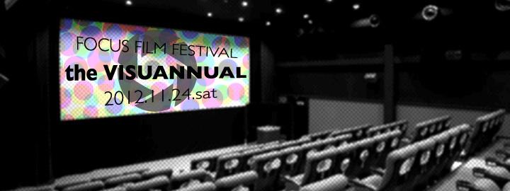 FOCUS FILM FESTIVAL 2012