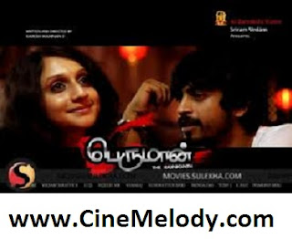 Click Here to Download Perumaan(2012) MP3 Songs Free Download