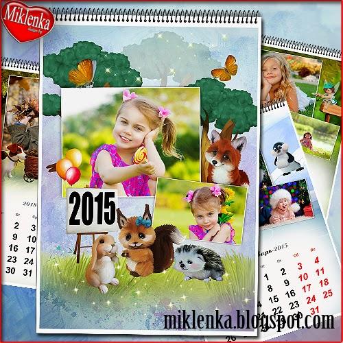 Сколько дней отдыхаем на новогодние праздники в 2017 году